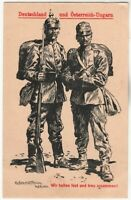 WW1 GERMAN AND AUSTRO-HUNGARIAN SOLDIERS ANTIQUE LITHO POSTCARD