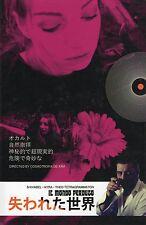 Il Mondo Perduto DVD Hardbox Japan Promo design Cosmotropia de Xam Cosmos