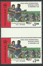 HONG KONG 1995 RUGBY 7's Single Value GUTTER PAIR MNH