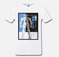 T-SHIRT MAGLIA JEEG ROBOT D' ACCIAIO HIROSHI SHIBA ROBOT ANNI 80 - 1 -  S-M-L-XL