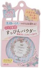 Club makeup powder pastel rose fragrance 26g Japan Import