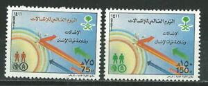 SAUDI ARABIA 1991 '' WORLD TELECOMMUNICATIONS DAY '' SET MNH (288)
