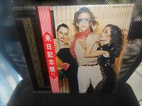 LP    Bob Welch – Three Hearts     JAPAN  1979   OBI   MINT