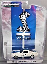 Greenlight Collectibles Limited Edition 1965 Shelby Gt350R