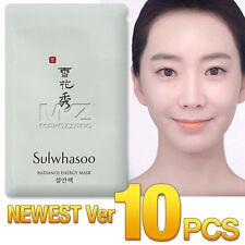 Sulwhasoo Radiance Energy Mask 10pcs 50ml Night Sleeping Mask Moisturizer Newest
