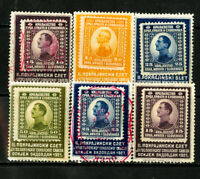 Yugoslavia Stamps Yr 1922 6 Collars With Stamps