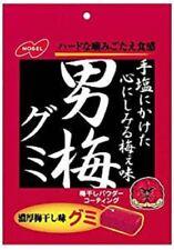 Sour Plum Gummy Candy Japan 6 Pack Lot