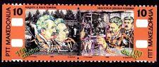 SELLOS TEMA CINE MACEDONIA 1995 59/60 CENTENARIO CINE 2v.