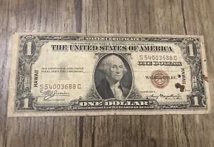 One Emergency Dollar Of HAWAI