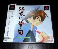 PS1 Umihara Kawase Jun second Edition JAPAN NTSC complete