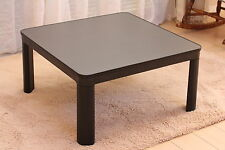 NEW kotatsu heater and black/white top table low style