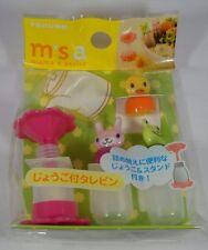 Torune Animal Rabbit Duck Frog Bento Mini Sauce Case Container w/ Funnel Japan
