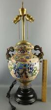 ANTIQUE ASIAN JAPANESE LARGE MORRIAGE MEIJI SATSUMA FIGURAL VASE TABLE LAMP