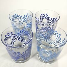 4 Ikea kaleidoscope design juice drinking glasses high ball glassware, retired
