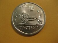 1979 Israel coin  5 Lirot Large   LION   UNC Beauty a very nice coin,  animal