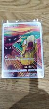POKEMON PSYDUCK MUNCH NEAR MINT 286/SM-P PROMO JAPANESE