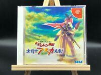 Furai no Shiren Gaiden Jokensi Asuka Kenzan(Sega Dreamcast,2002)from japan #3342