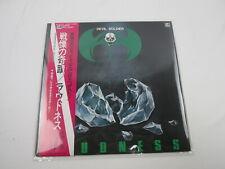 LOUDNESS DEVIL SOLDIER Promo B&M AF-7123-B with OBI Japan VINYL LP