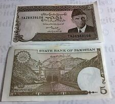 Pakistan Five Rupees Rs 5 UNC Un Circulated Banknote Currency Note World Money