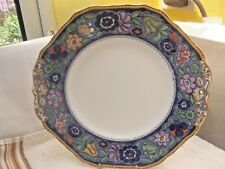 SPODE COPELAND EIGHT SIDED, TWIN - HANDLED BREAD PLATE WITH A FLORAL BAND