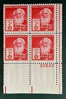 US Stamps, Scott #890 2c 1940 Plate Block of Samuel Morse VF/XF M/NH. Fresh.