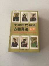 More details for new rare vintage chinese playing cards generals ancient china gold edged sealed