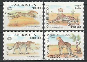 Uzbekistan 2007 Fauna Animals Cheetah 4 MNH stamps