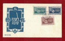 1949 Israel New Year FDC SG 18/20 Set 3 rare unaddressed