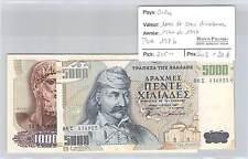 2 BILLETS GRECE - 1000 ET 5000 DRACHMES 1970 ET 1997