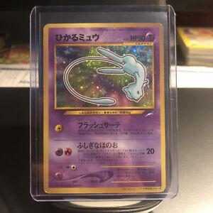 Shining Mew Coro Coro Japanese No.151  PSA MINT No Charizard Pokemon Card