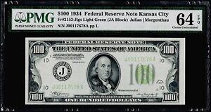 "$100 1934 Federal Reserve Note Kansas City ""Light Green Seal"" PMG 64 EPQ CU"