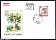 AUSTRIA 1 BUSTA PRIMO GIORNO FDC PAESAGGI REITEREGG STIRIA 1976