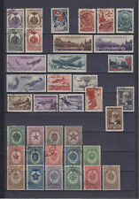 RUSSIA 1946 COMPLETE YEAR SET, 20 SETS + 2 BLOCKS USED