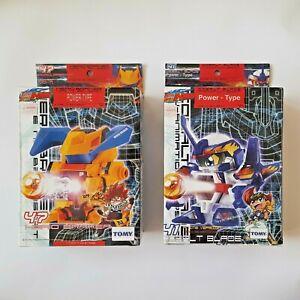 Takara Tomy Battle B-Daman Cobalt Blade And Helio Breaker