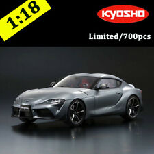 Toyota GR SUPRA A90 Kyosho samurai 1:18 Resin Car Model Limited Collection