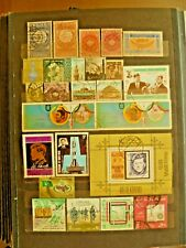 Middle East old stamp collection, including valuable sets, items, see 2 scans.