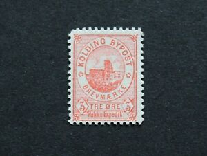 DENMARK - SCARCE EARLY BOB LOCAL KOLDING BYPOST 3 Ore MNH RR