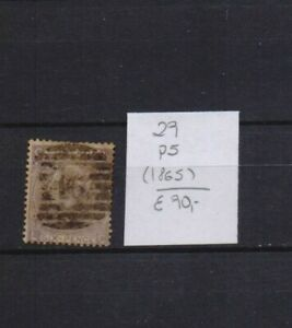 ! Great Britain 1865.   Stamp. YT#29p5. €90.00!