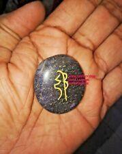 Extremely Powerful Sudarshan Stone Evil Eye Enemy Negative Energy Removal