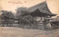Japan Kobe, Ikuta Shrine, Shinto Traditional Architecture Buildings