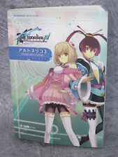 AR TONELICO III 3 Perfect Guide Book PS3 EB71*
