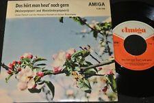 GÜNTER DERBSCH Das hört man heut' noch gern / DDR Reissue SP 1967 AMIGA 540188