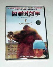 """Wang Quan-An """"Tuya's Marriage"""" Yu Nan RARE 2006 Drama DVD"""