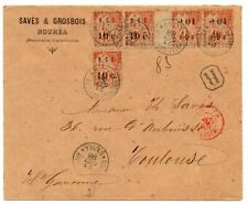 1896 NEW CALEDONIA TO FRANCE REG COVER, INVERTED SURCHARGE MILLESIMES
