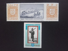 1967 - Romania - Various Series, Mi.2591, 2634 MNH