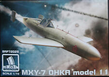 Brengun 1/72 BRP72027 Yokosuka MXY-7 Ohka  Model kit