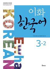 [Ewha Korean] Language Book 3-2 With CD Korea Textbook