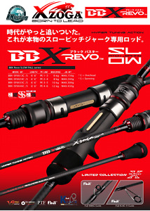 "XZOGA ""BLACK BUSTER REVO"" BBX Slow Pitch Jigging Boat Fishing Rod 6613 6624 6635"