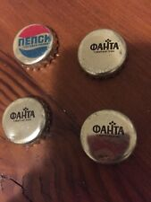 Lot 4 Pepsi & Fanta Vintage Russian Soviet Soda Pop Bottle Caps