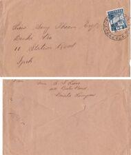 Malaya 1942 Japanese Occupation at Kuala Lumpur to Ipoh faint censor